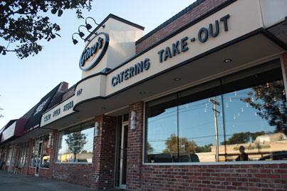 Gino S Pizza Italian Restaurant Rockville Centre Ny
